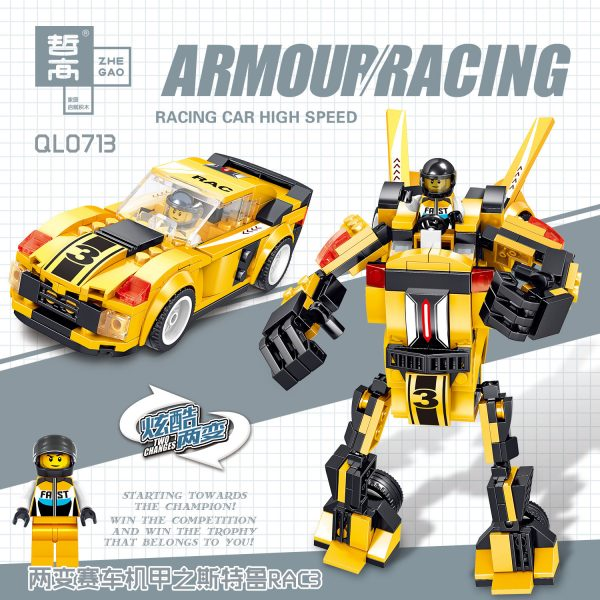 ZHEGAO QL0712 Racing Armour 4 8