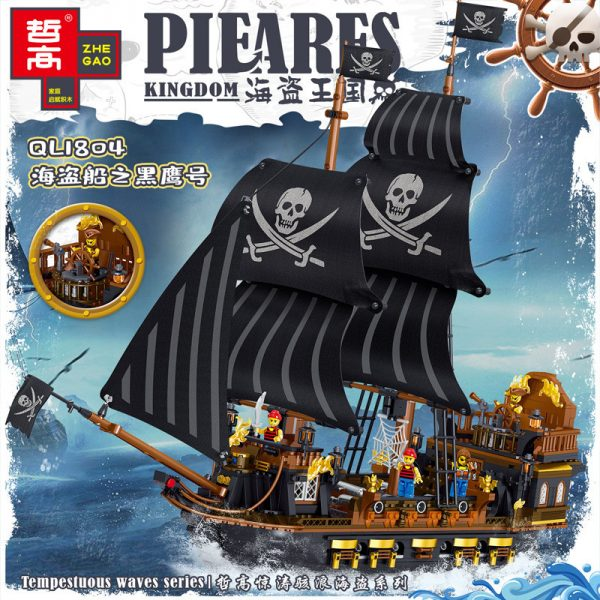 ZHEGAO QL1804 Pirate Kingdom: The Pirate Ship Black Hawk. 1