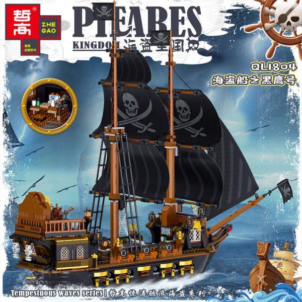 ZHEGAO QL1804 Pirate Kingdom: The Pirate Ship Black Hawk. 2