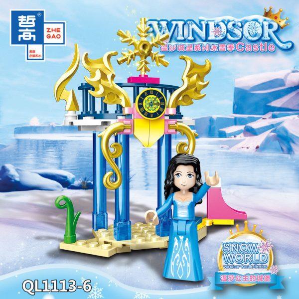 ZHEGAO QL1113 Windsor Castle Series Ice and Snow Season: Princess Ice and Snow Park 8 combinations. 6