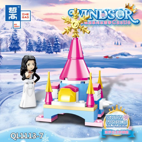 ZHEGAO QL1113 Windsor Castle Series Ice and Snow Season: Princess Ice and Snow Park 8 combinations. 7