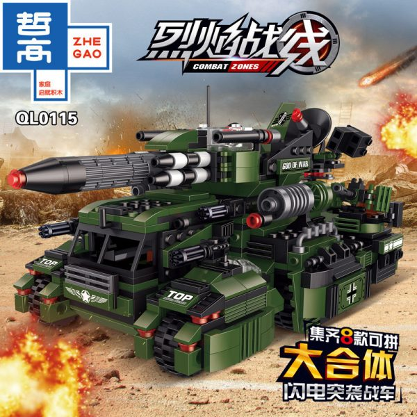 ZHEGAO QL0115 Lightning Raider Chariot 8 combinations 1