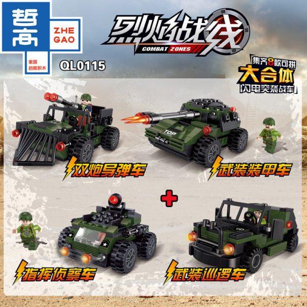 ZHEGAO QL0115 Lightning Raider Chariot 8 combinations 2