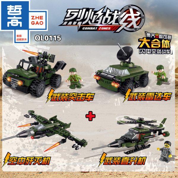 ZHEGAO QL0115 Lightning Raider Chariot 8 combinations 3