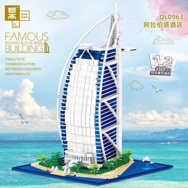 ZHEGAO QL0963 Arab Tower Hotel Dubai, United Arab Emirates 1