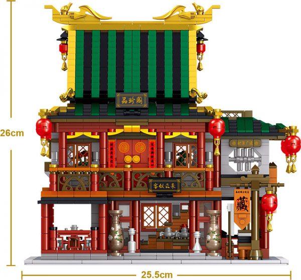 ZHEGAO QL0978 China Street View: Treasure Pavilion 2