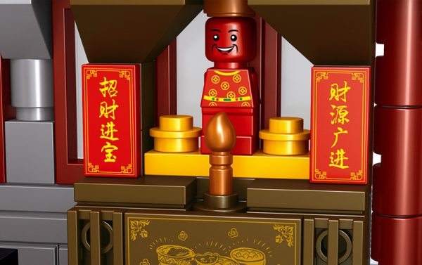 ZHEGAO QL0978 China Street View: Treasure Pavilion 5