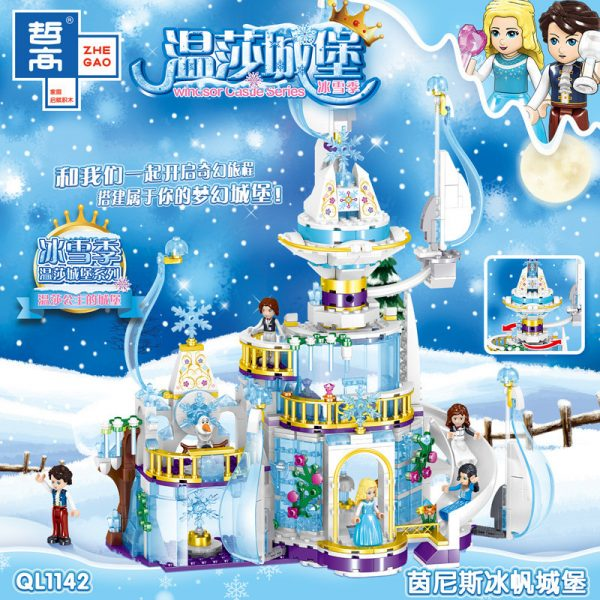 ZHEGAO QL1142 Windsor Castle Ice season 1
