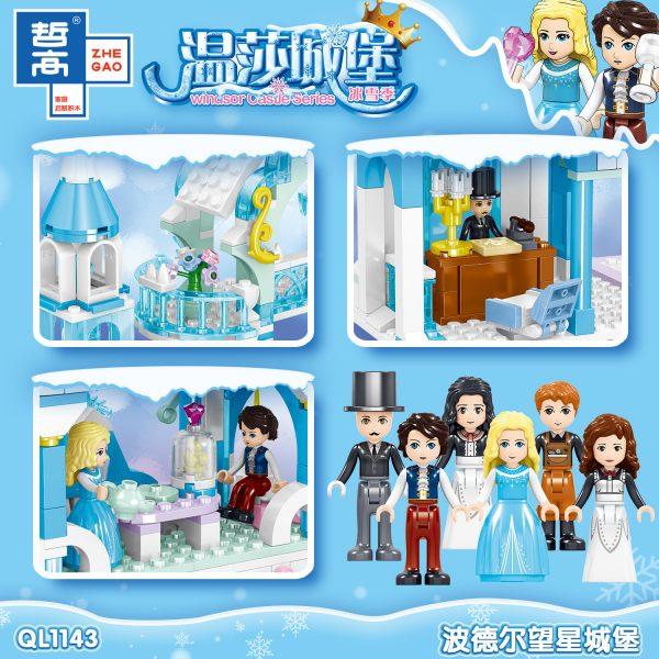 ZHEGAO QL1143 Windsor Castle Series Snow season: Bodelstar Castle 10