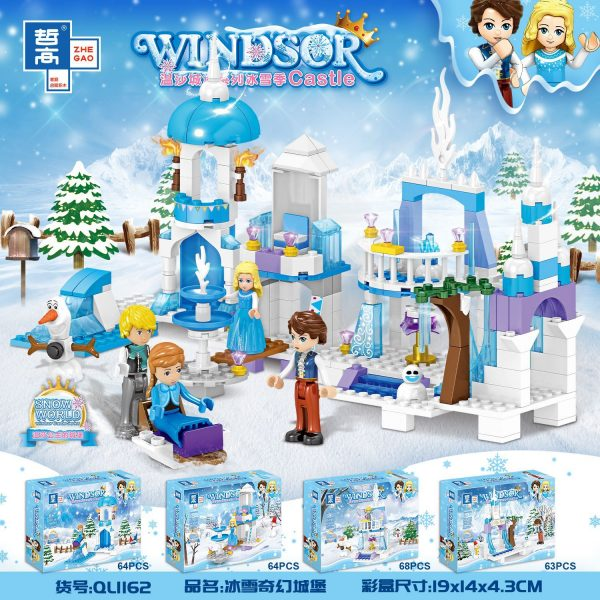 ZHEGAO QL1162 Windsor Castle Series Ice and Snow Season: Ice and Snow Fantasy Castle 7