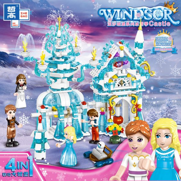 ZHEGAO QL1166 Windsor Castle Series Ice and Snow Season: Mysterious Ice and Snow Linked Castle 4 combinations 5