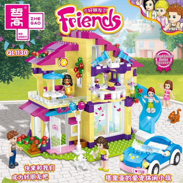 ZHEGAO QL1130 Good friend: Talia's love and leisure 1