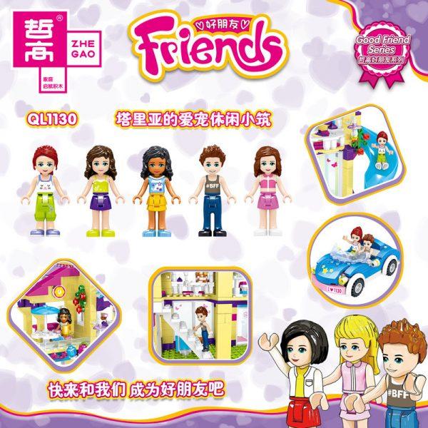 ZHEGAO QL1130 Good friend: Talia's love and leisure 2