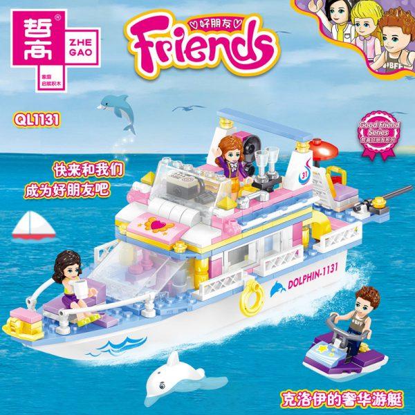 ZHEGAO QL1131 Good friend: Chloe's luxury yacht 1