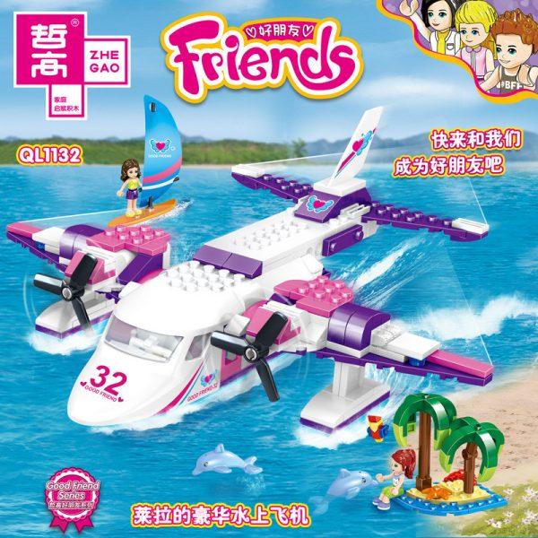 ZHEGAO QL1132 Good friend: Leila's luxury seaplane 1