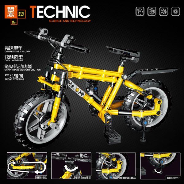 ZHEGAO QL0442 Competitive cycling 2