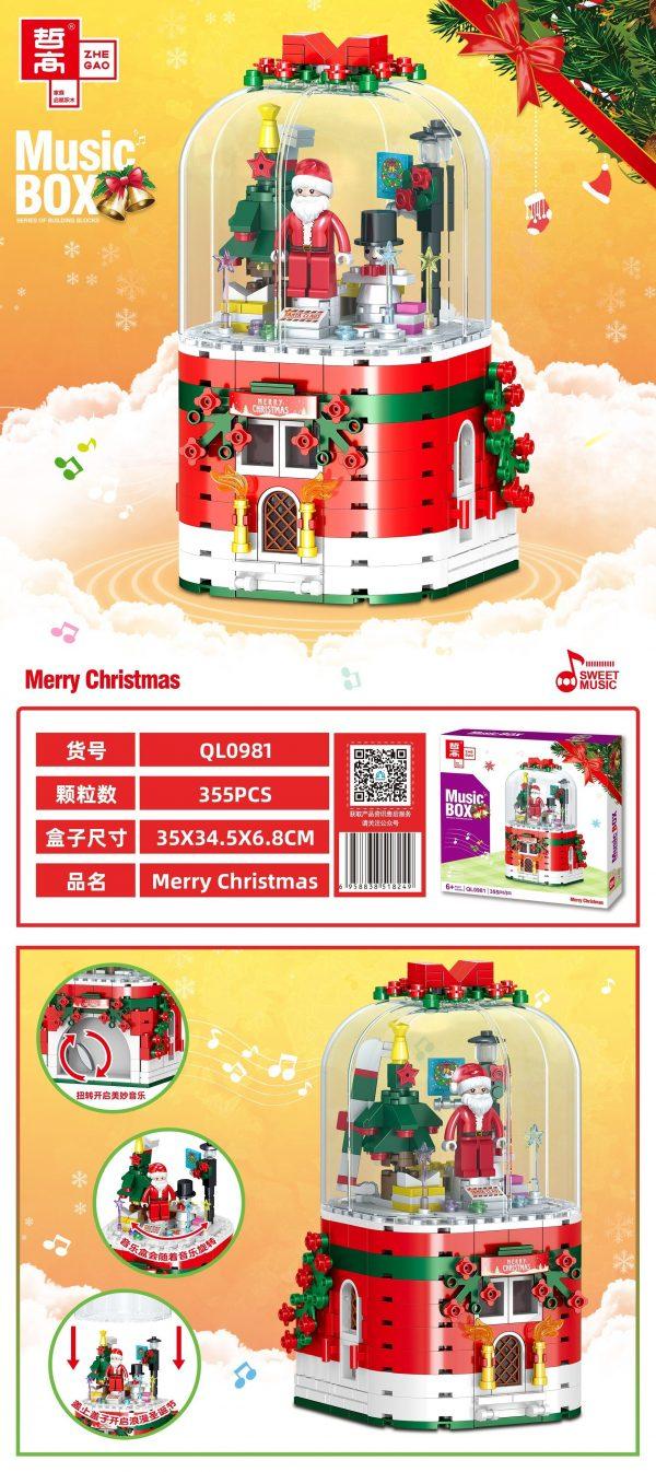 ZHEGAO QL0981 Christmas music box 1