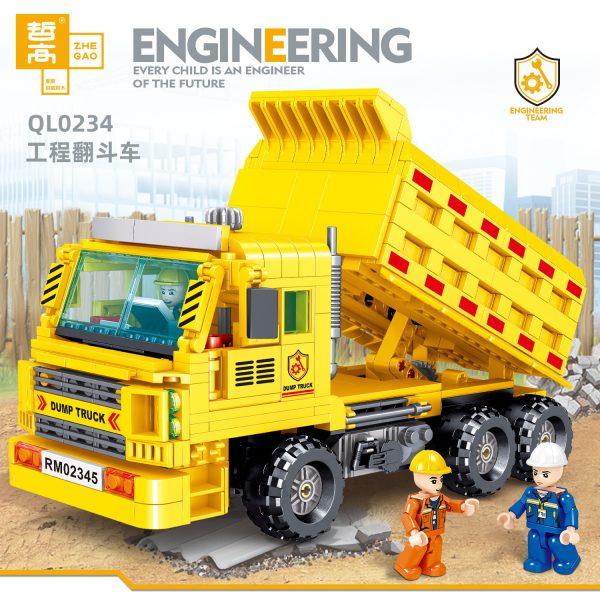 ZHEGAO QL0234 Engineering dump truck 1