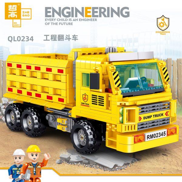 ZHEGAO QL0234 Engineering dump truck 2