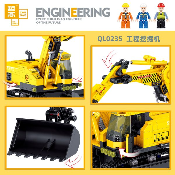 ZHEGAO QL0235 Engineering excavator 2