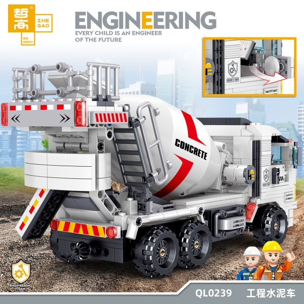 ZHEGAO QL0239 Engineering cement truck 1