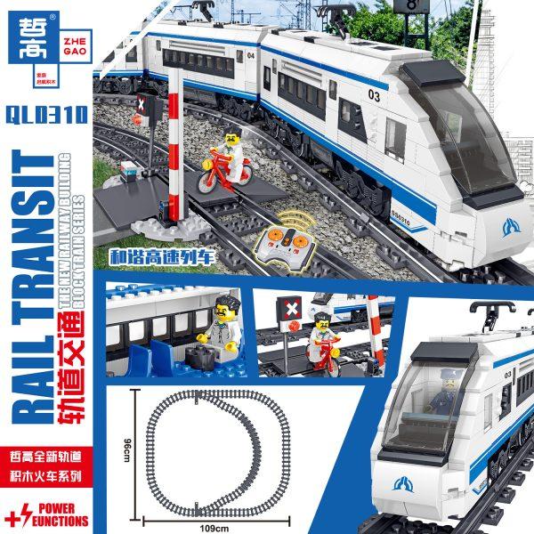 ZHEGAO QL0310 Rail transit: Harmony high-speed train 12