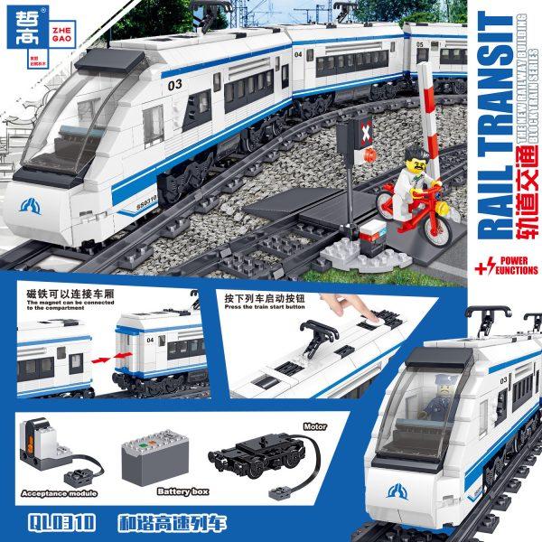 ZHEGAO QL0310 Rail transit: Harmony high-speed train 13
