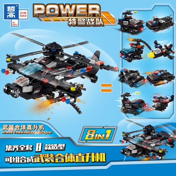 ZHEGAO QL0256 Special Police Force: Special Police Unit Armed Helicopter 8in1 1