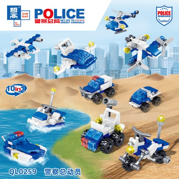 ZHEGAO QL0259 General Police Directorate: Police Mobilization 10in1 1