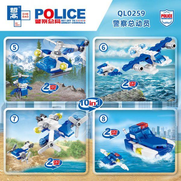 ZHEGAO QL0259 General Police Directorate: Police Mobilization 10in1 3