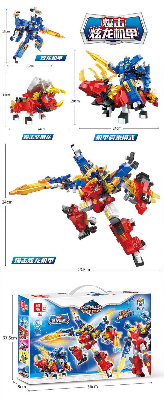 ZHEGAO ZG0111 Mini Special Attack Team Super Dinosaur Power: Thumping Dazzling Dragon Machine A 2 combination Storm Point Dragon, Dazzling Dragon Knight 1