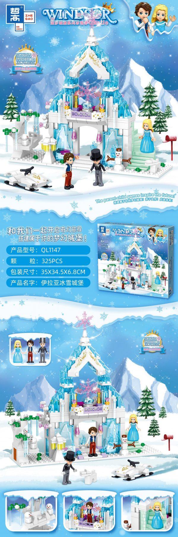 ZHEGAO QL1147 Windsor Castle Series Snow Season: Iraya Ice Castle 0