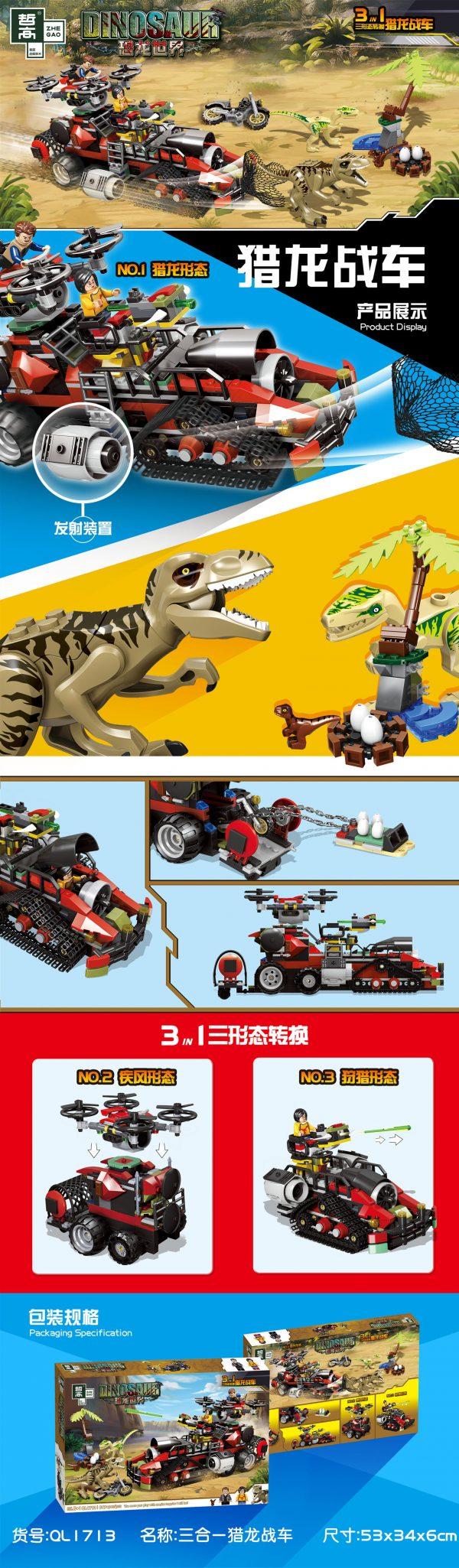 ZHEGAO QL1713 Dinosaur World: Three-in-One Dragon Chariot 0