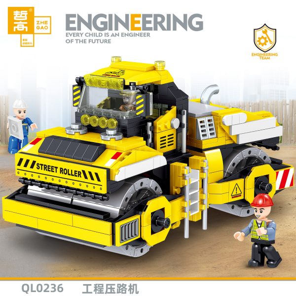 ZHEGAO QL0236 Engineering roller 0