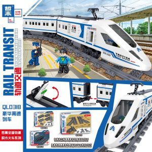 ZHEGAO QL0318 Rail transit: luxury high-speed trains 0