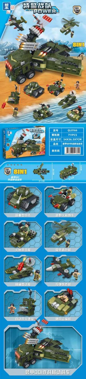 ZHEGAO QL0166 SWAT Team: Armored 001 Combat Mobile Chariot 8IN1 0