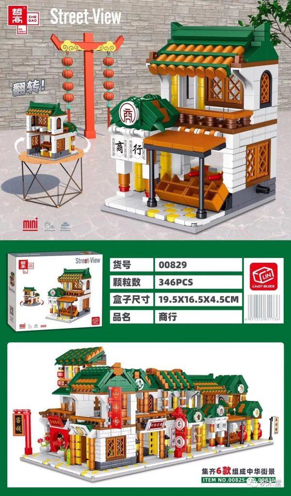 ZHEGAO 00826 6 Chinese Street Views 0