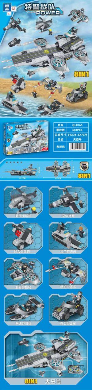 ZHEGAO QL0165 SWAT Team: Sky 8IN1 0
