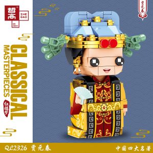 ZHEGAO QL2326 A Dream of Red Mansions: Four Famous Chinese Books: Jia Yuanchun 0