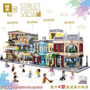 ZHEGAO QL0938 Street view: QL0938 0