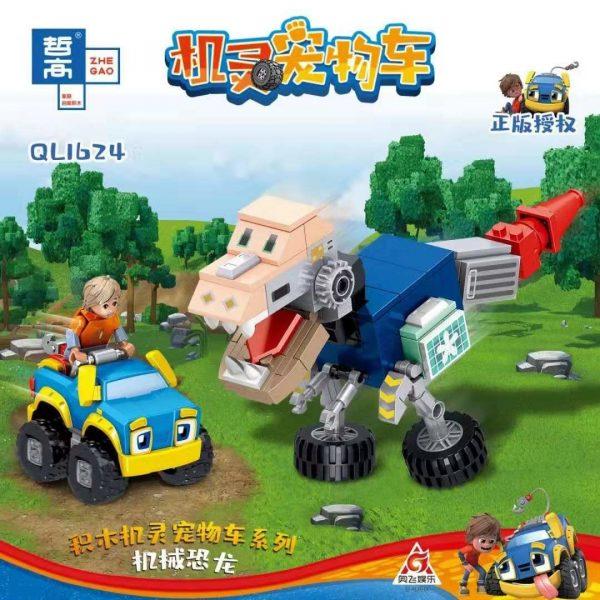 ZHEGAO QL1624 Smart Pet Car: Mechanical Dinosaur 0