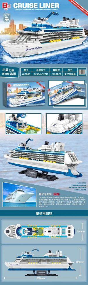 ZHEGAO QL1808 Quantum Cruise Line 0