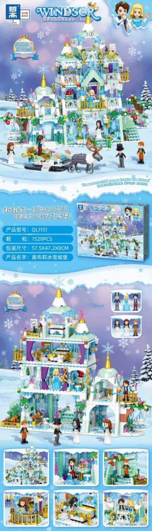 ZHEGAO QL1151 Windsor Castle Series Snow Season: Aubuly Snow Castle 0