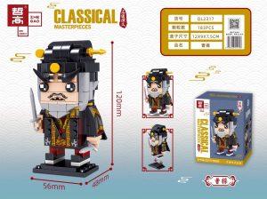 ZHEGAO QL2317 The Romance of the Three Kingdoms: Cao Cao 0