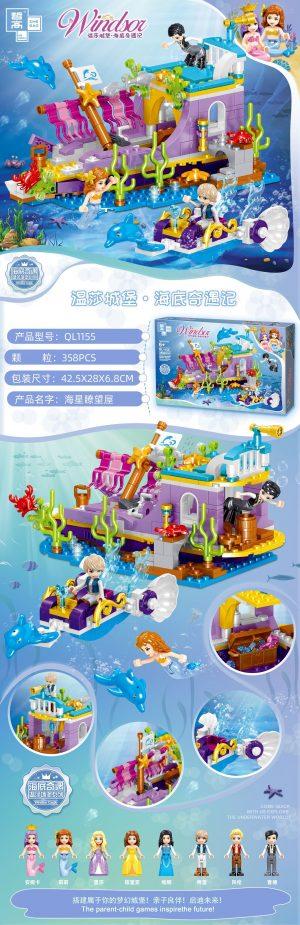 ZHEGAO QL1155 Windsor Castle Series Underwater Adventures: Starfish Watch House 0