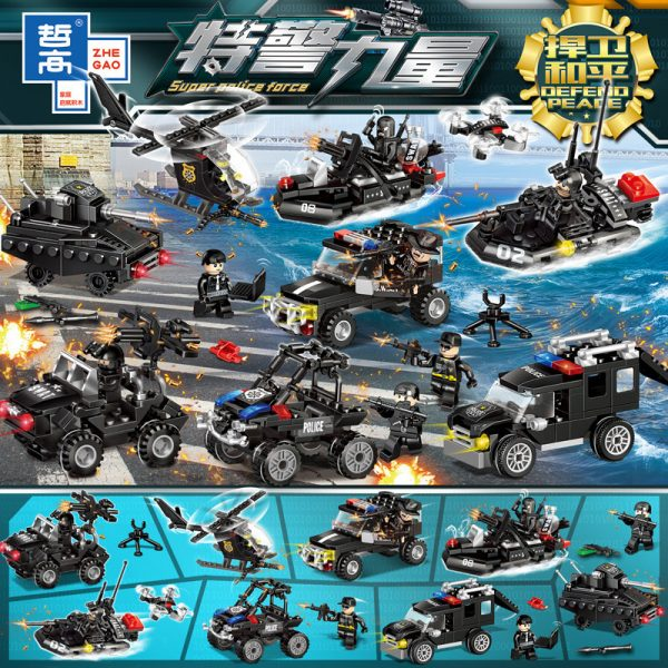 ZHEGAO QL0152 Special Police Force: Armed to Defend Peace 8 0