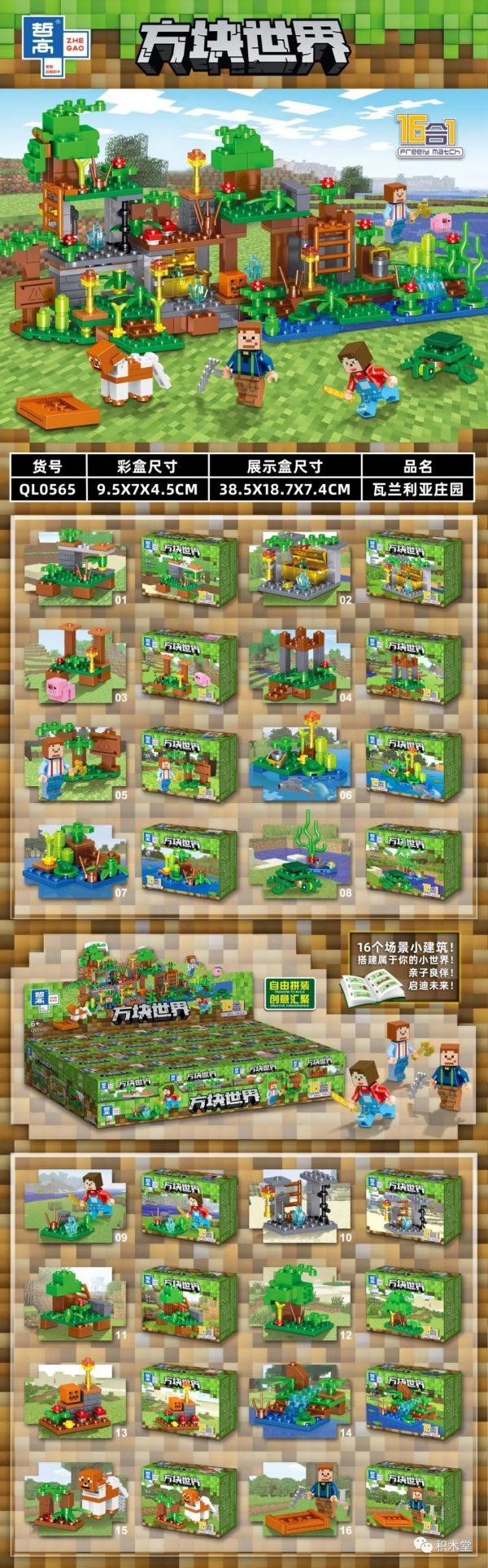 ZHEGAO QL0565 Block World: 16 combinations of Valanlia Manor. 0
