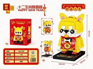 ZHEGAO QJ5108 Chinese Zodiac New Year Edition: 戌狗 0