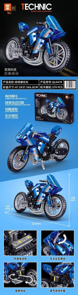 ZHEGAO QL0479 Hart Motorcycle 0