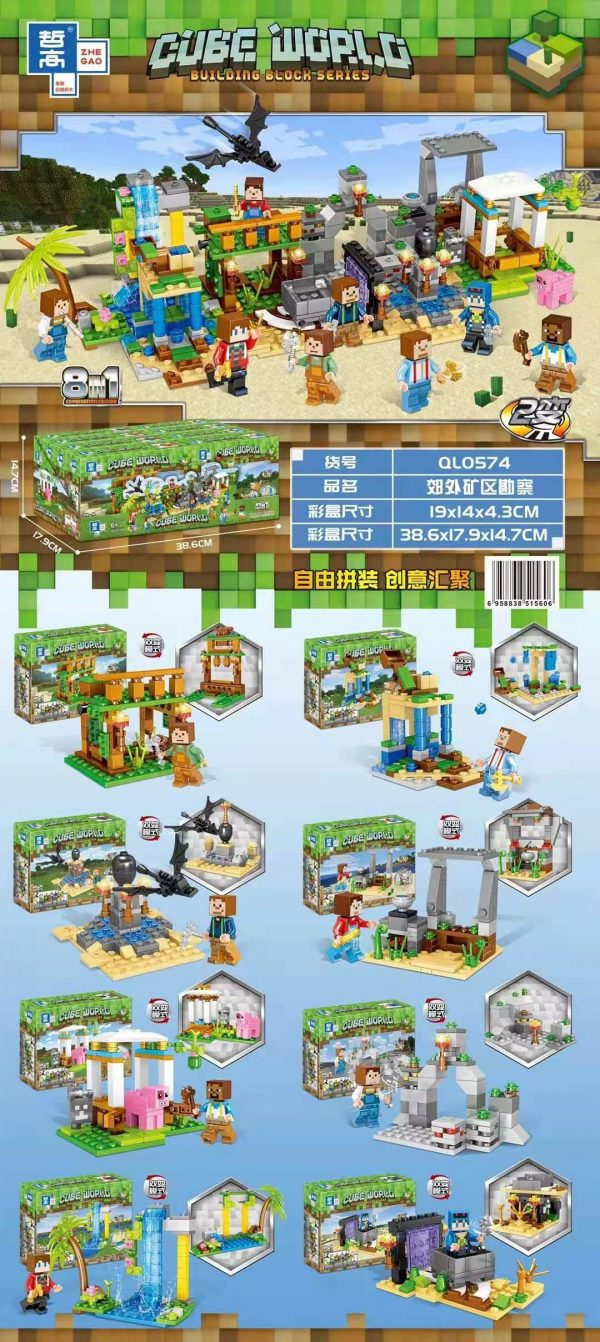 ZHEGAO QL0574 Minecraft: survey of outskirts mining area 0